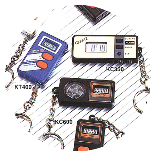 Flash Light Key Chain Clock